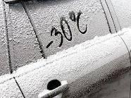 Зима и автомобиль